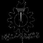 لوگو دانشگاه علم و صنعت