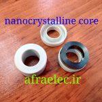 nanocrystalline-core (1)